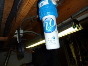 Házi vízlágyító